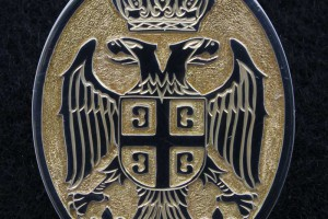 Serbian Coat of Arms Pendant