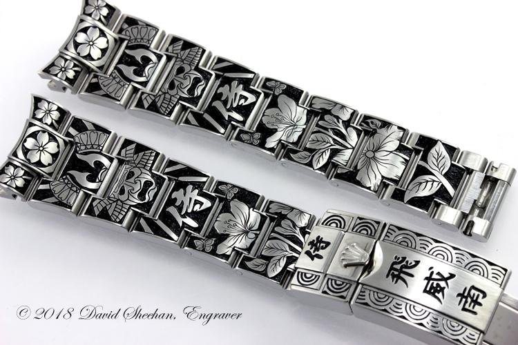 Samurai Rolex Engraving