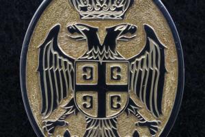 Serbian Coat of Arms Pendant